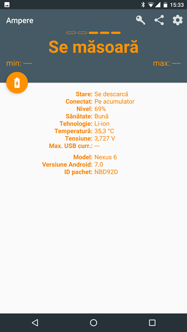 Ampere, Android