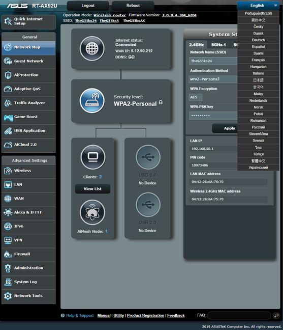 ASUS RT-AX92U - Limbile în care este disponibil firmware-ul
