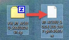 repara, router, wireless, firmware, esuat, actualizare, ASUS