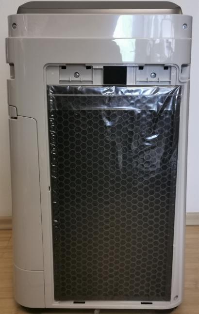 Filtrul de dezodorizare din Sharp UA-HD60E-L
