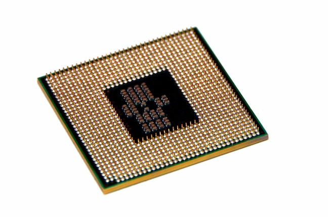 Un procesor Intel
