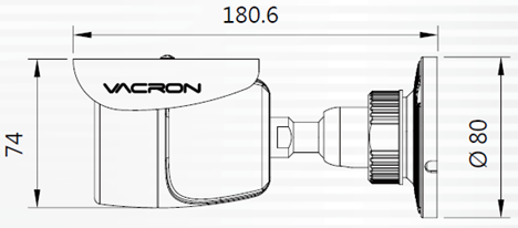 Vacron, VIG-UM723, supraveghere, retea, camera