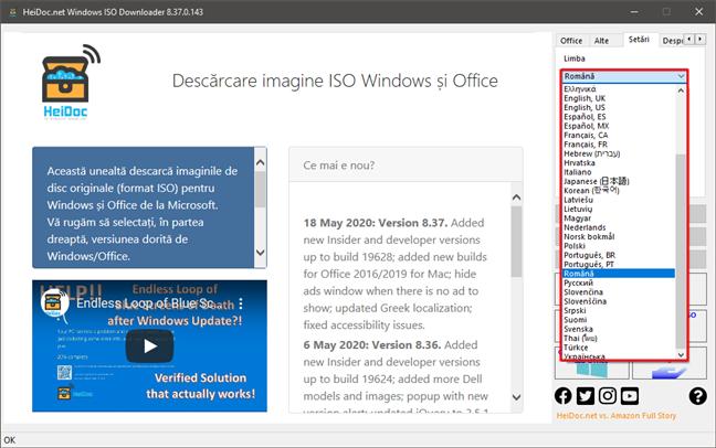 Limbile suportate de aplicația Windows-ISO-Downloader.exe