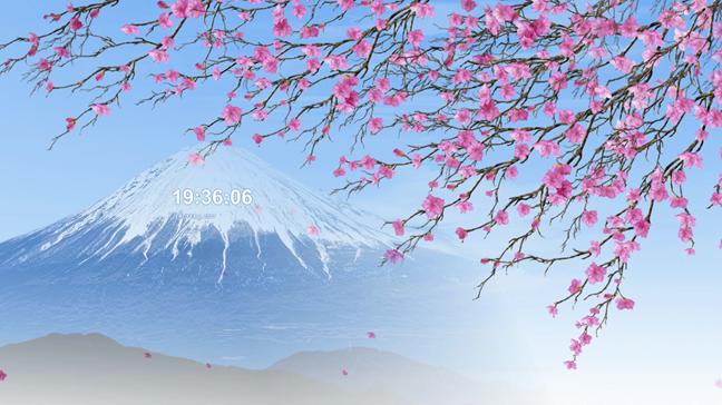 Screensaver-ul Japan Spring