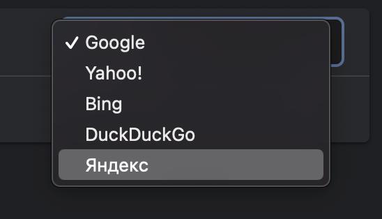 Schimbă motorul de căutare din Google Chrome pentru mac OS