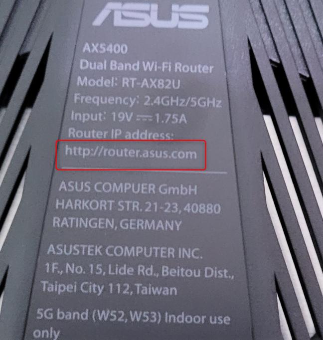 Adresa IP scrisă pe ASUS RT-AX82U